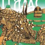 ITHAAC